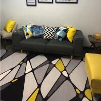 北欧风格几何图案地毯客厅欧式现代沙发茶几垫卧室床边家用长方形 图-1 2.0*3.0米赠门垫