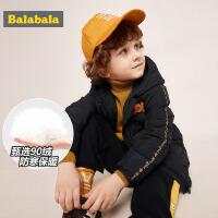 巴拉巴拉羽绒服男童秋冬新款儿童童装宝宝外套鸭绒保暖上衣男