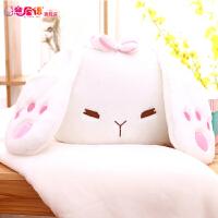 兔子午睡枕头汽车抱枕被子两用靠垫被一体空调被靠枕珊瑚绒毯