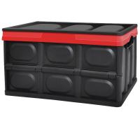 汽车后备箱储物箱多功能折叠收纳箱车载整理箱车内置物箱用品超市