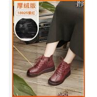 18复古手工缝制真皮妈妈棉鞋女冬季加绒加厚保暖舒适平底老人短靴SN4672