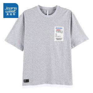 [尾品汇价:45.9元,20日10点-25日10点]真维斯男装 夏装 圆领假两件宽松印花短袖T恤