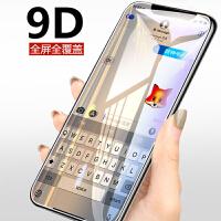 全屏钢化膜6s苹果x玻璃膜XS Max/XR/iPhoneX/8plus/7p女款iphone6 X/Xs 全屏黑边