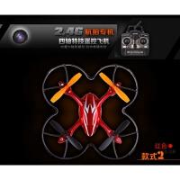 遥控飞机四轴飞行器 2.4G可翻滚 摄像航拍 带六轴陀螺仪折叠