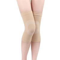 薄款护膝保暖女无痕隐形男透气四季运动护膝盖关节护腿