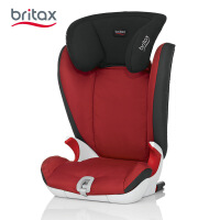 【当当自营】britax宝得适凯迪成长SL儿童安全座椅isofix接口 3-12岁 辣椒红