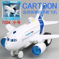 儿童玩具飞机大号惯性仿真a380客机男孩宝宝音乐故事玩具汽车模型