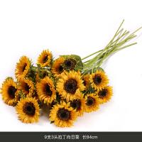 向日葵仿真花束摆设干花瓶家居客厅大号落地假花装饰品插花艺摆件