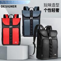 时尚潮流大学生双肩包 新款初中高中学生书包 男士背包旅行电脑包