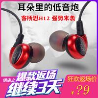 H12耳机K歌台式声卡直播主播耳机入耳式长线3米加长手机k歌电脑游戏吃鸡降噪3m耳塞重低音 官方标配