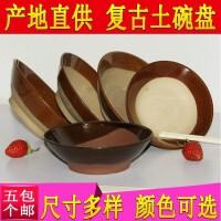 怀旧老式复古碗古代碗圆形酒土碗老旧碗筷个性蒸蛋耐高温复古风