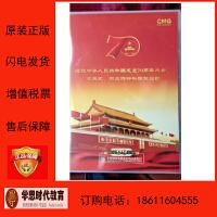 现货、正版CCTV央视70周年国庆大阅兵 2DVD+晚会 光盘碟片