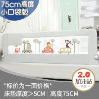 酷豆豆宝宝床护栏婴儿童床围栏大床1.8-2米防摔床边挡板加高床围a383 单面