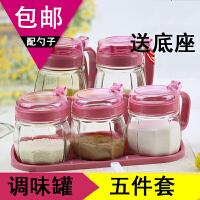 博力神 厨房用品调料盒 调味盒套装玻璃调味罐 调味盒 调料瓶调味瓶 盐罐糖罐调料罐 红色2+3