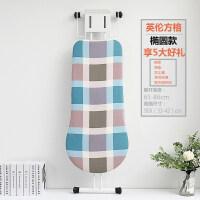 家居生活用品烫衣板家用折叠熨衣熨斗熨烫板熨衣服板架电熨板烫台加厚大号