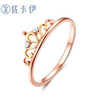 佐卡伊 玫瑰18K金女戒彩金戒指女时尚素金皇冠戒指女款珠宝首饰