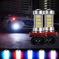 汽车LED前雾灯爆闪超亮灯泡专用科鲁兹K2轩逸思域雷凌K5改装