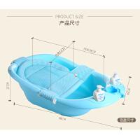 婴儿洗澡盆浴盆新生儿可坐躺通用宝宝用品小孩儿童沐浴桶大号家用