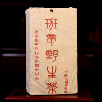 【单片2000克】 2008年班章野生茶砖 普洱茶熟茶 2000g/片