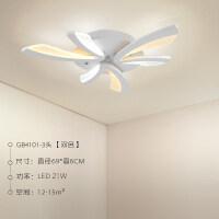 北欧客厅灯 简约现代圆形led吸顶灯时尚大气家用照明卧室创意灯具