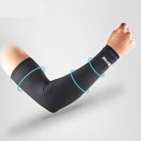 护肘篮球护臂男护腕防晒胳膊手腕套护手臂女士肘关节护腕装备护具 黑色 护臂2只装