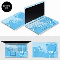 华硕笔记本电脑贴纸UX501J/N551J/W519L外壳保护贴膜15.6寸