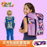 Tiger Family3-5年级儿童女小学生12周岁男童背包护脊减负书包