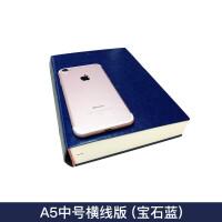 A5超厚横线本字典本学生笔记本子创意小清新日记本记事本
