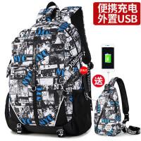 背包双肩包男大学生书包男高中生韩版时尚潮流大容量电脑包Lxing包
