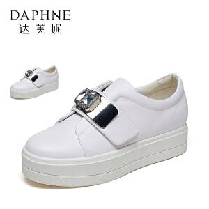 【双十一狂欢购 1件3折】Daphne/达芙妮vivi系列  休闲运动日系松糕鞋圆头厚底单鞋