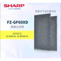 夏普(SHARP)空气净化器滤网脱臭滤网FZ-GF60XD 适用KI-GF60-W滤网