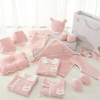 0-3个月春夏婴儿礼盒套装宝宝用品婴儿衣服棉春秋婴儿礼盒套装
