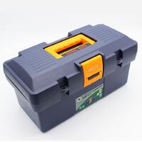 塑料五金工具箱手提式塑料收纳盒家用维修多功能车载工具箱