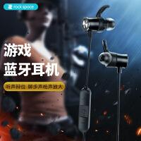 rock乐扬3D蓝牙耳机无线游戏跑步双耳入耳微小型男女适用超长待机