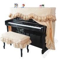 欧式钢琴布罩罩全罩蕾丝中开绸缎美式钢琴布罩套防尘罩凳罩、