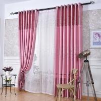 窗帘成品简约现代平面落地窗打孔客厅卧室公主风全遮光布 粉红色 窗帘