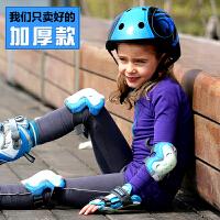 儿童轮滑头盔护具套装滑板滑轮旱冰溜冰鞋平衡自行车护膝护具