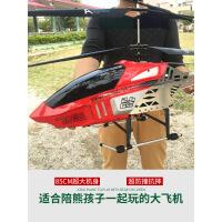 ?遥控飞机超大充电耐摔儿童户外玩具航模男孩无人直升机飞行器
