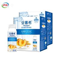 伊利 安慕希希腊风味酸奶 高端颗粒系列 黄桃+燕麦200g*10盒*2提 礼盒装