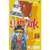 [现货]进口日文  SLAM DUNK 灌篮高手 26                    SLAM DUNK  26