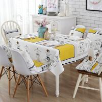 桌布布艺棉麻田园小清新茶几长方形台布盖布巾餐桌布椅套椅垫套装