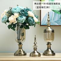 欧式玻璃花瓶水晶摆件现代简约美式插花装饰品餐桌电视柜玄关摆设