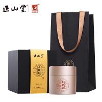 正山堂茶业 特制金骏眉礼盒装红茶茶叶特级正宗伴手礼50g
