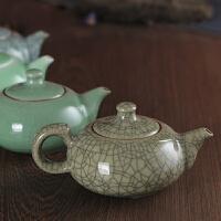 龙泉青瓷哥窑冰裂倒茶壶单壶陶瓷日系西施壶功夫茶茶壶手工小茶壶