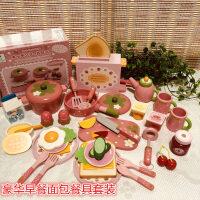 生日新年礼物仿真早餐面包机蛋糕木制切切看2-5岁宝宝过家家玩具