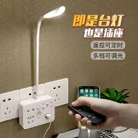 遥控创意LED插座台灯家用插电宿舍卧室床头婴儿哺乳喂奶小夜灯