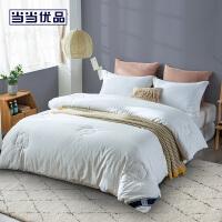 当当优品棉花被 全棉冬被新疆棉花被芯 双人被子200*230cm