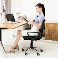 思故轩 电脑椅 家用椅子 座椅人体工学椅转椅游戏椅电竞椅 办公椅