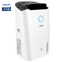 飞利浦(PHILIPS)空气净化器 除湿机家用除湿器 抽湿机地下室干燥机除湿净化一体机 黑色控制板DE5205/00-