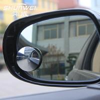 可调小圆镜 汽车后视镜 盲点镜 辅助倒车镜 大视野